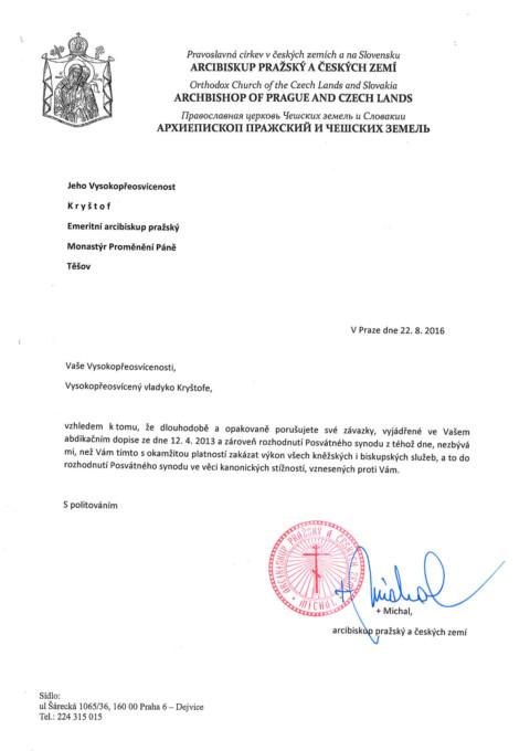-20160822-Těšov