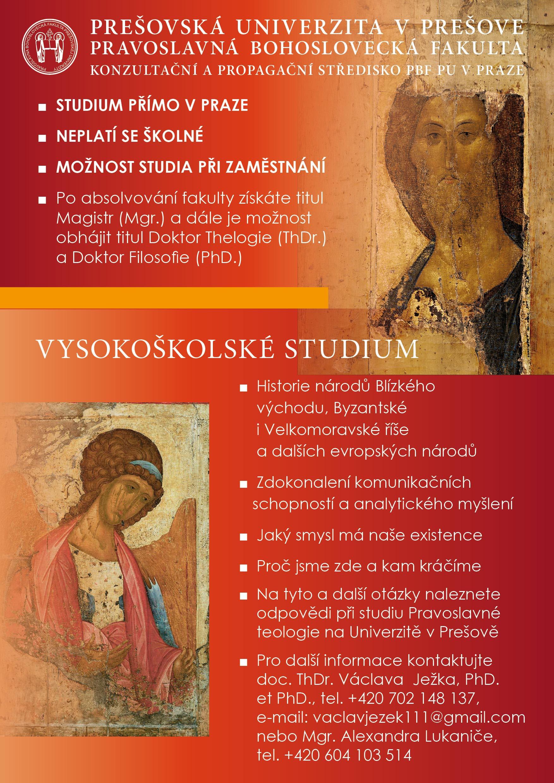 Nabor-studentu-do-Pravoslavne-bohoslovecke-fakulty-PU-studium-v-Praze
