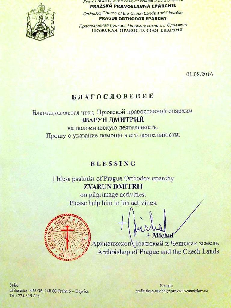 poute-putnik.cz-otec-zvarun