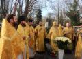 Pravoslavna-cirkev-panychida-za-metropolitu-Doroteje (13)