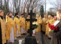 Pravoslavna-cirkev-panychida-za-metropolitu-Doroteje (16)