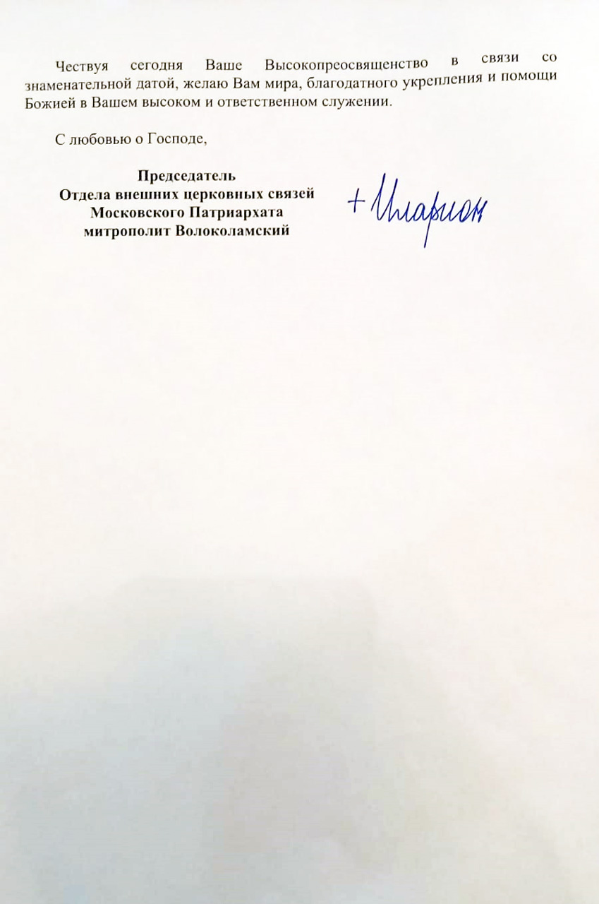 Vladyka-Ilarion-2